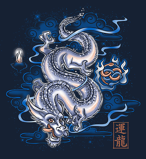 FALKOR FOLKLORE by Bamboota