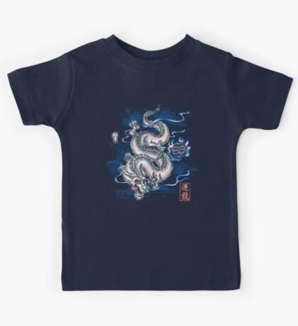 FALKOR FOLKLORE Kids Clothes