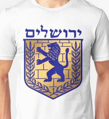 Jerusalem City Emblem Unisex T-Shirt