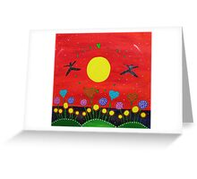 ♥ ♥ ♥ ♥ ♥ To the Stars ♥ ♥ ♥ ♥ ♥ Greeting Card