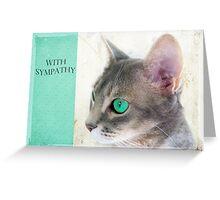 "Cat Eye ""With Sympathy"" Greeting Card"