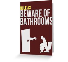 Zombie Survival Guide - Rule #3 - Beware of Bathrooms Greeting Card