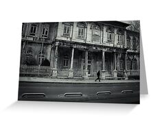 Walk On By Greeting Card