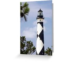 Cape Lookout Lighthouse, North Carolina Greeting Card