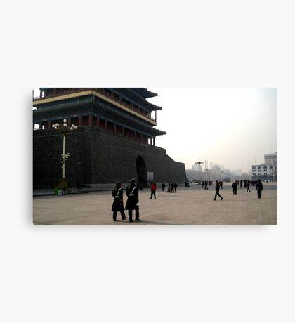Tiananmen Square Canvas Print