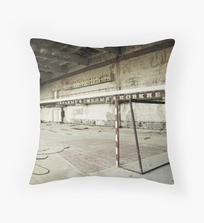 No Ball Games Throw Pillow