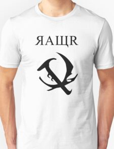 Soviet Dinosaur (Hammer & Sickle) black version T-Shirt