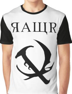 Soviet Dinosaur (Hammer & Sickle) black version Graphic T-Shirt