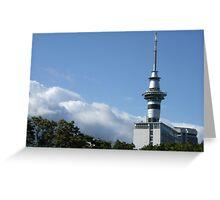 Auckland Skyline Greeting Card