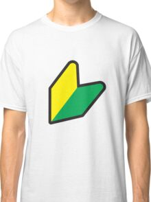 JDM Japanese Domestic Market Classic T-Shirt