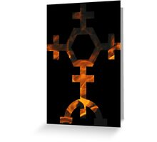 Silent Hill Cult Greeting Card