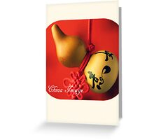 Chinese Gourd Greeting Card