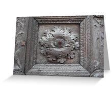Portal of the Cathedral of Parma --- italy --- EUROPA- 2470 visualizzaz.maggio 2014-VETRINA RB EXPLORE 19 GIUGNO 2012 -- Greeting Card