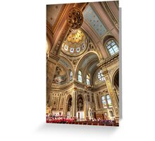 Transept and Dome Greeting Card