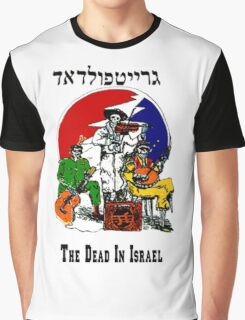 The Dead From Israel Graphic T-Shirt