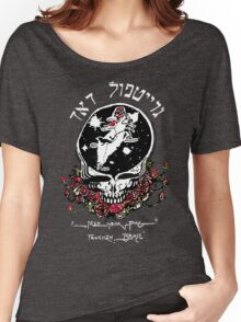 The Dead From Israel for Dark Colors Women's Relaxed Fit T-Shirt
