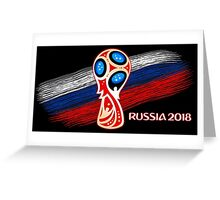 Russia 2018, Fifa World Cup soccer competition Greeting Card