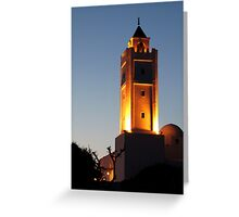Mosque at Dusk Greeting Card