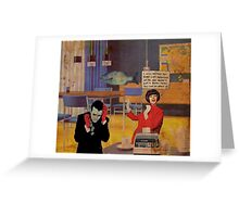 I will destroy you Greeting Card