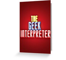 Geek Interpreter Greeting Card