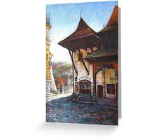 Kazimierz Dolny Greeting Card