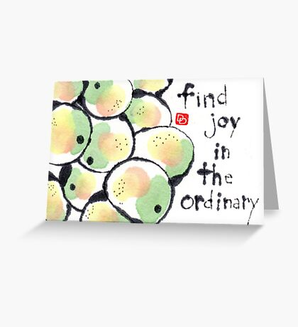 Frog Eggs (Pond Wisdom) Greeting Card