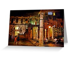 Diocletian's Palace Greeting Card