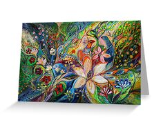 The Magic Garden Greeting Card