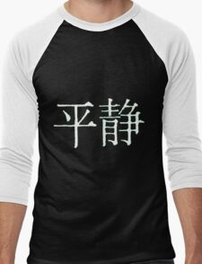 """Serenity"" Logo in Chinese for Dark Colors Men's Baseball ¾ T-Shirt"
