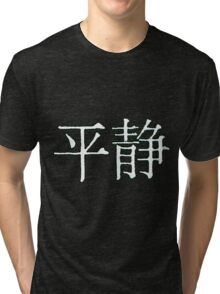 """Serenity"" Logo in Chinese for Dark Colors Tri-blend T-Shirt"