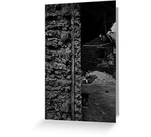 These Four Walls Keep Me Safe At Night Greeting Card