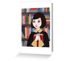 Precious Things Greeting Card