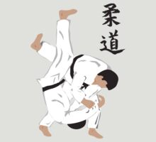 Japanese Judo T-Shirt by AsianT-Shirts