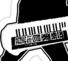 Electronic Rumors: Keytar Axe-Man Sticker