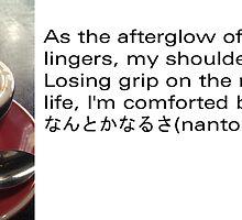 Caffeinated Poetry - Nantoka naru sa - Sticker by fridley