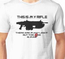 Rifleman's Creed - Gears of War Edition - Black Unisex T-Shirt