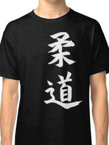 Japanese Judo T-Shirt Classic T-Shirt