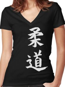 Japanese Judo T-Shirt Women's Fitted V-Neck T-Shirt