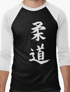 Japanese Judo T-Shirt Men's Baseball ¾ T-Shirt