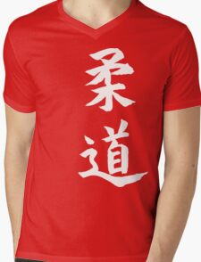 Japanese Judo T-Shirt Mens V-Neck T-Shirt