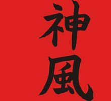 Japanese Kamikaze T-Shirt Unisex T-Shirt