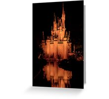Cinderella's Castle - Yellow w/reflection Greeting Card