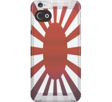 Weird Japan iPhone Case/Skin