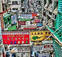 hong kong street by paulcowell