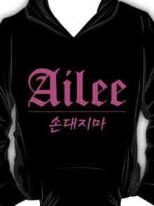 Ailee Logo T-Shirt