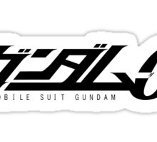Gundam 00 - Title Logo JP Sticker