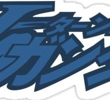 Gundam Turn A - Title Logo JP Sticker