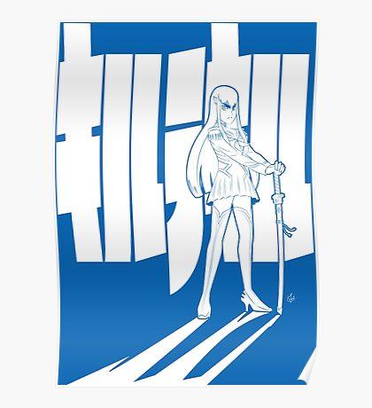 Satsuki Blue Poster