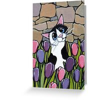 Moo in the Tulips Greeting Card