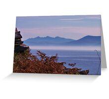 The Dingle Peninsula Greeting Card